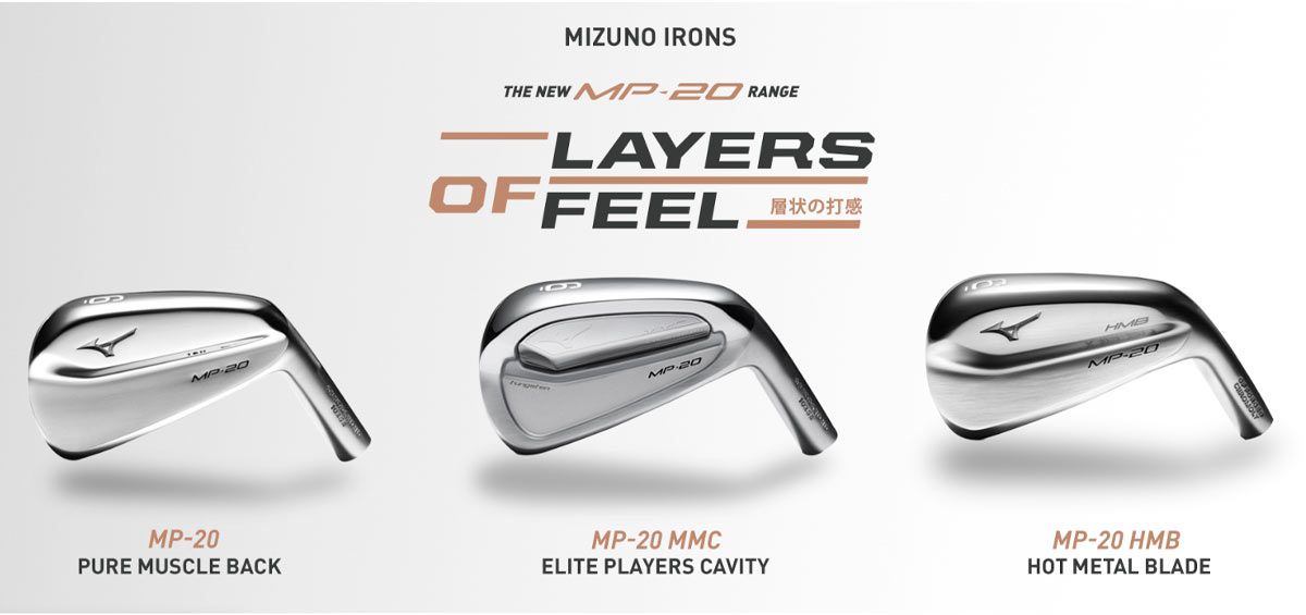 Mizuno MP20 Line Cover